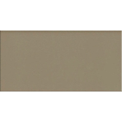 Subway Mocha Gloss Wall Tile 75x150